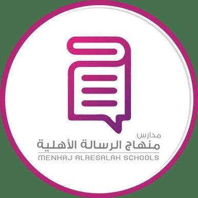 مدارس منهاج الرسالة