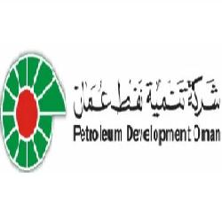 تنمية نفط عمان
