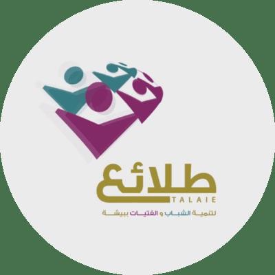 جمعية طلائع لتنمية الشباب والفتيات ببيشة