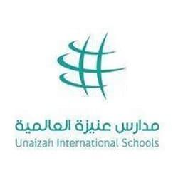 مدارس عنيزة العالمية
