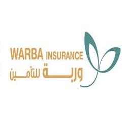 وربة للتأمين