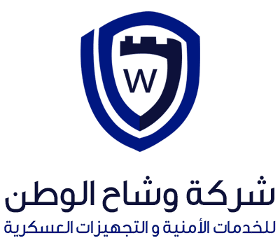 شركة وشاح الوطن للخدمات الأمنية والتجهيزات العسكرية