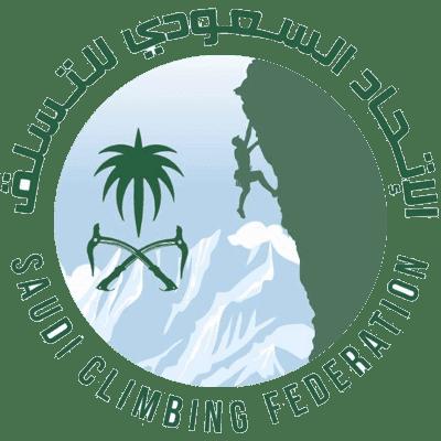 الاتحاد السعودي للتسلق والهايكنج