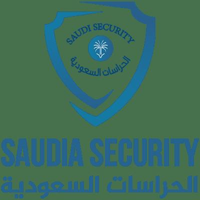 مؤسسة الحراسات السعودية للحراسات الأمنية