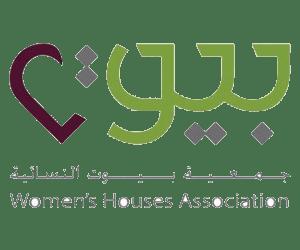 جمعية بيوت النسائية بعنيزة