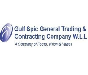 سبيك الخليج للتجارة العامة والمقاولات