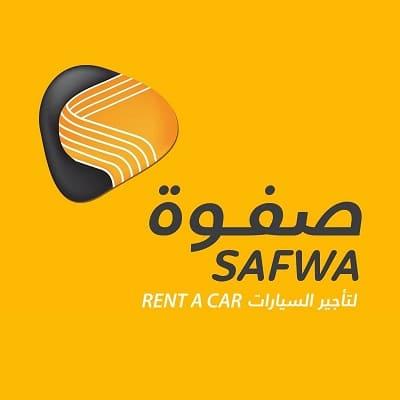 شركة صفوة الرياض لتأجير السيارات