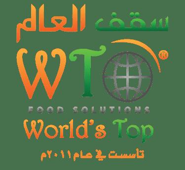 شركة سقف العالم