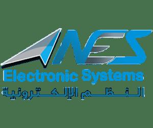 الشركة الوطنية للأنظمة الإلكترونية