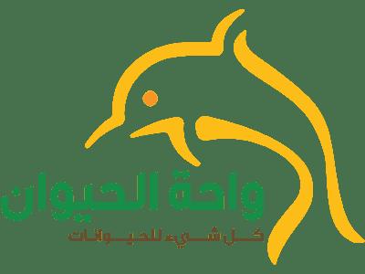 شركة واحة الحيوان
