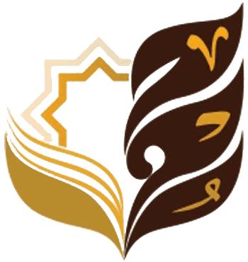 جمعية روح لتحفيظ القرآن بسراة عبيدة