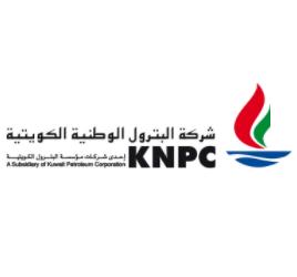 البترول الوطنية الكويتية