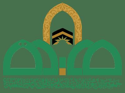 جمعية الدعوة بالمعابدة بمكة المكرمة