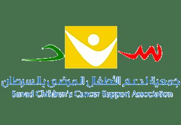 جمعية سند الخيرية