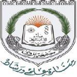 جامعة نزوى