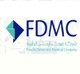 فورث دايمنشن الطبية
