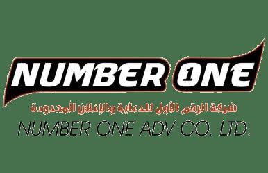 شركة الرقم الأول للدعاية والإعلان