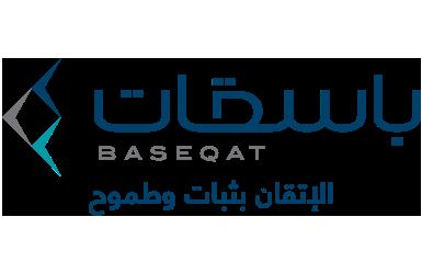 شركة باسقات العربية
