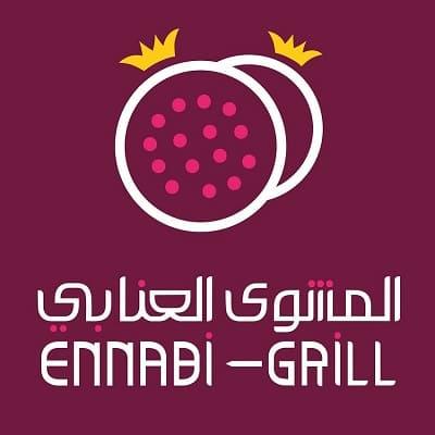 شركة مطاعم المشوى العنابي