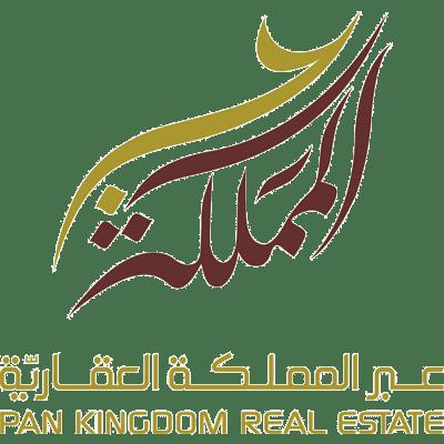 شركة عبر المملكة للتطوير العقاري