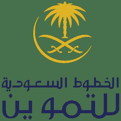 شركة الخطوط السعودية للتموين