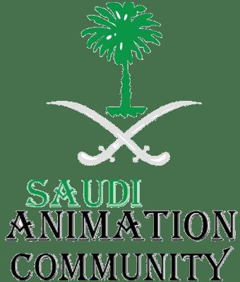 مجتمع الأنيميشن السعودي