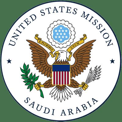السفارة الأمريكية في الرياض