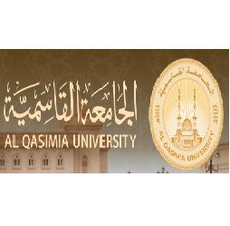 الجامعة القاسمية