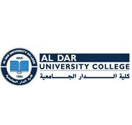 كلية الدار الجامعية