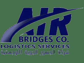 شركة الجسور الجوية للخدمات اللوجستية
