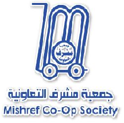 جمعية مشرف التعاونية