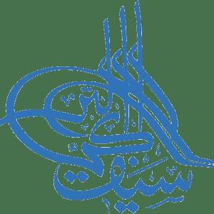 مجموعة المحامي سيف بن عبدالله التركي