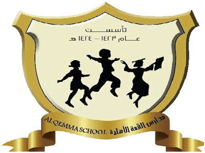 مدارس القمة الأهلية