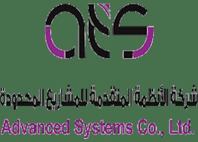 شركة الأنظمة المتقدمة للمشاريع المحدودة