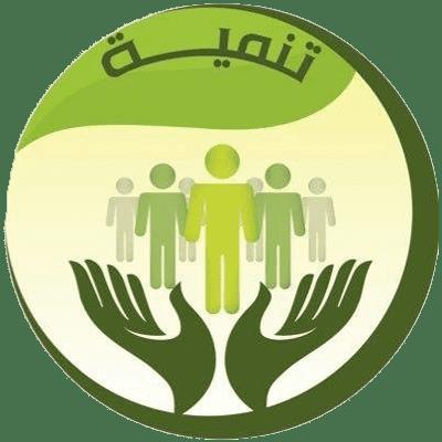 جمعية البر الخيرية بأم الدوم