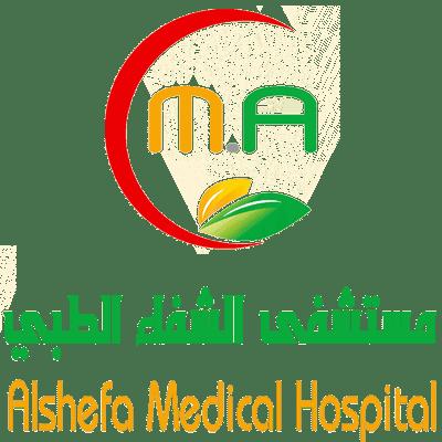 مستشفى الشفاء الطبي