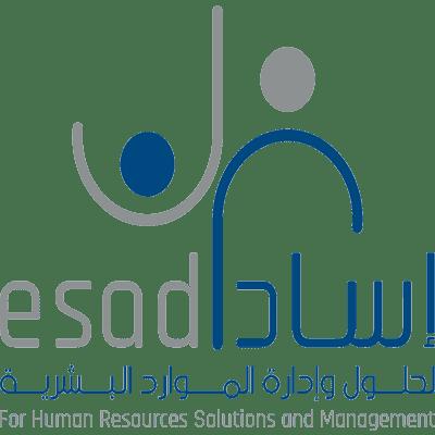 شركة إساد لحلول وإدارة الموارد البشرية