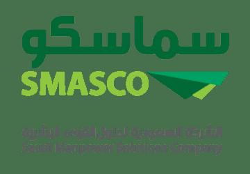 الشركة السعودية لحلول القوى البشرية - سماسكو