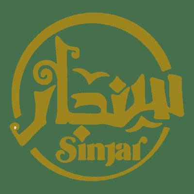 شركة جبال سنجار للأغذية
