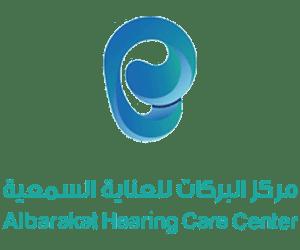 مركز البركات للعناية السمعية