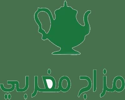 شركة مزاج مغربي