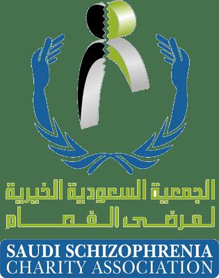 الجمعية السعودية الخيرية لمرضى الفصام - احتواء