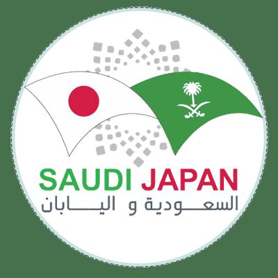 سفارة اليابان في المملكة العربية السعودية