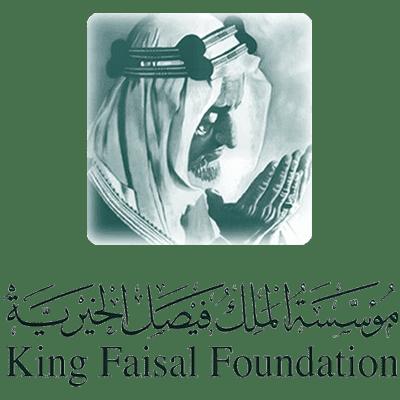 مؤسسة الملك فيصل الخيرية