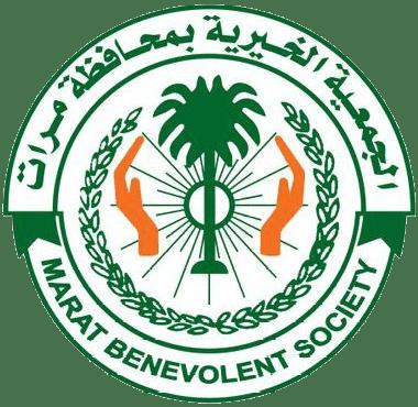 جمعية البر الخيرية بمحافظة مرات