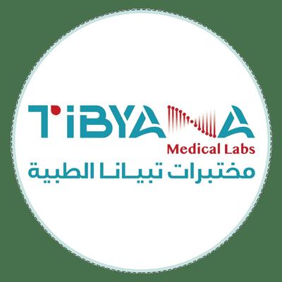 مختبرات تبيانا الطبية