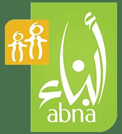 الجمعية الخيرية لرعاية الأيتام ببريدة - أبناء