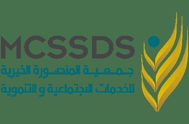 جمعية المنصورة الخيرية للخدمات الاجتماعية والتنموية