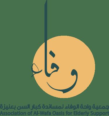 جمعية واحة الوفاء لمساندة كبار السن