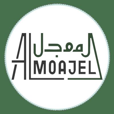 شركة فهد عبدالكريم المعجل الفرج وإخوانه